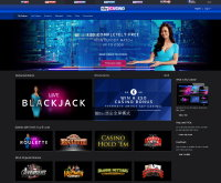 Sky Casino Screenshot